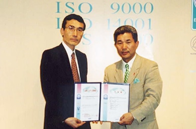 ISO9001認証取得時の様子